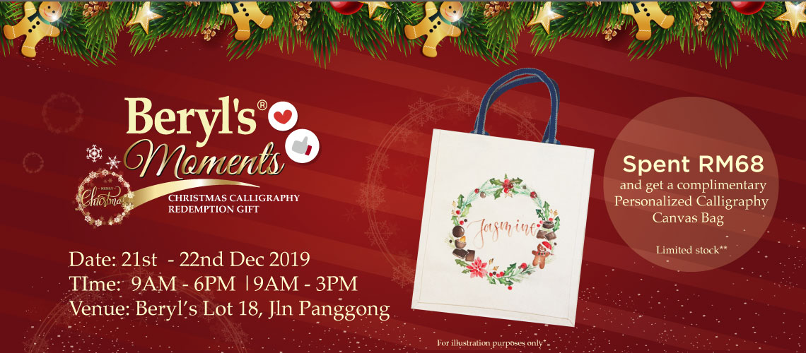 #BerlysMoments Christmas Calligraphy Redemption Gift @Beryl's Lot 18 Chocolate & Café