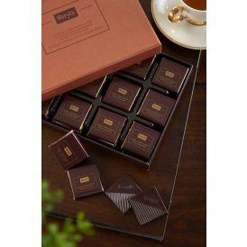 Beryl's Dark Chocolate With Cocoa Nibs 216g
