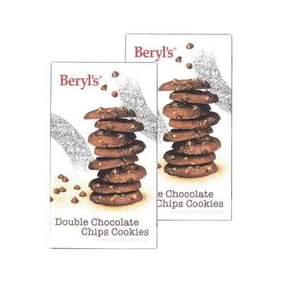 Double Chocolate Chips Cookies Twin Pack
