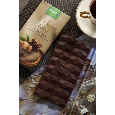 NSA Dark Chocolate With Almond 85g