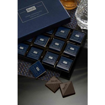 Beryl's Dark Chocolate With Sea Salt 216g