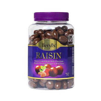 Raisin Coated With Milk Chocolate 450g