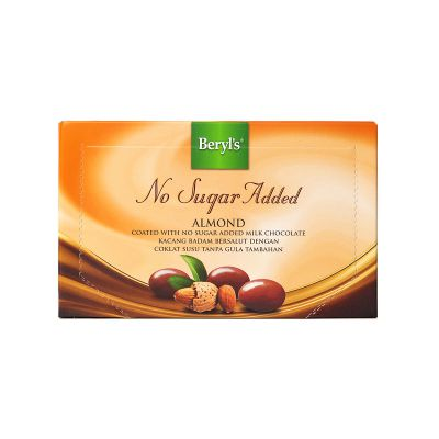 NSA Almond Coated With Milk Chocolate 70g