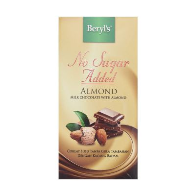 NSA Milk Chocolate With Almond 85g