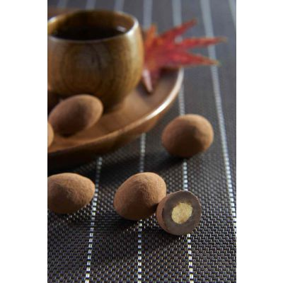 Beryl's Tiramisu Almond Dark Chocolate 300g Twin Pack