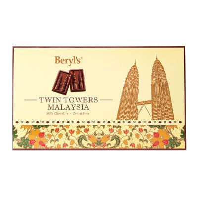 Twin Tower Ghana Milk Chocolate 168g