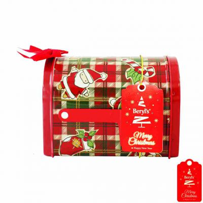 Beryl's Christmas Post Box Chocolate 100g