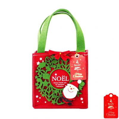 Beryl's Christmas Noel Chocolate Bag 140g
