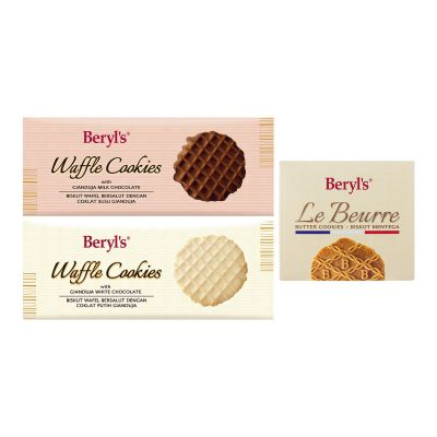Beryl's New Cookies Bundle ll