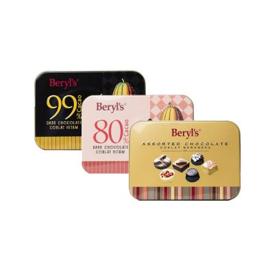 Beryl's Mini Tin Countdown Selection