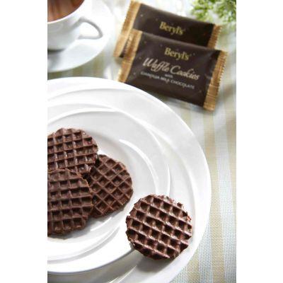 Beryl's Waffle Cookies Duo Pack