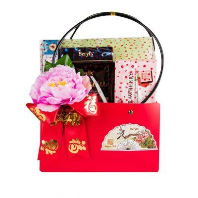 Beryl's Festive Red Gift Bag