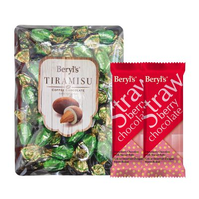 Beryl's Merdeka Celebration Bundle 4