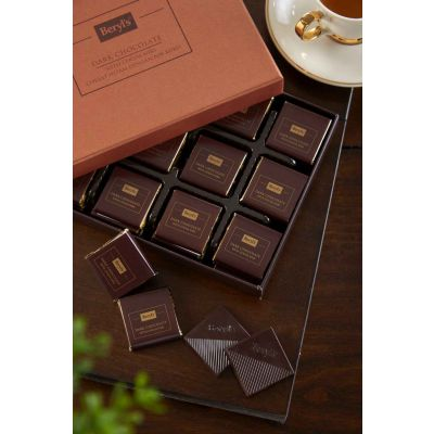 Beryl's Dark Chocolate With Cocoa Nibs 216g