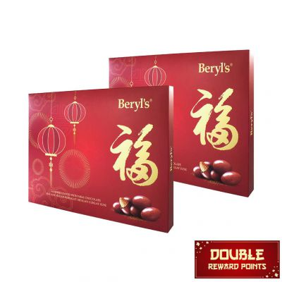 Beryl's CNY 2020 Almond Coated With Milk Chocolate Twin Pack