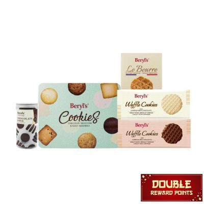 Beryl's New Cookies Bundle