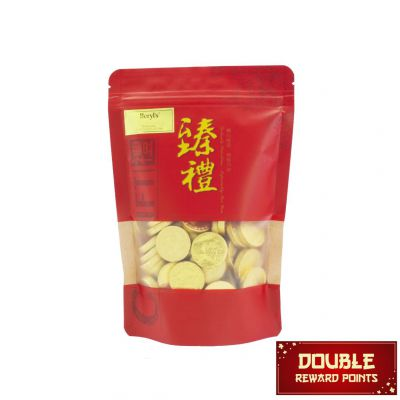 Beryl's CNY 2020 Gold Coin Milk Chocolate 250g