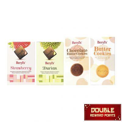 Beryl's Sandwich & Butter Cookies Pack