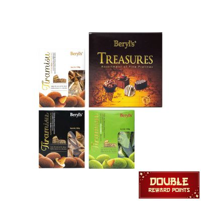Beryl's Tiramisu Treasures Pack