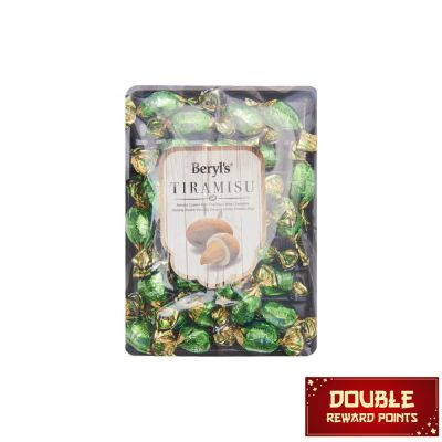 Beryl's Tiramisu Almond Coffee Chocolate 200g