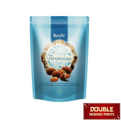 Tiramisu Almond White Chocolate 300g