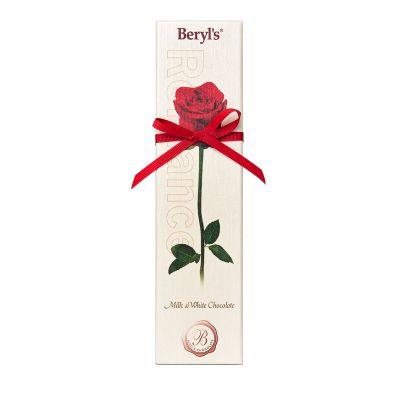 Beryl's Romance Milk & White Chocolate 60g